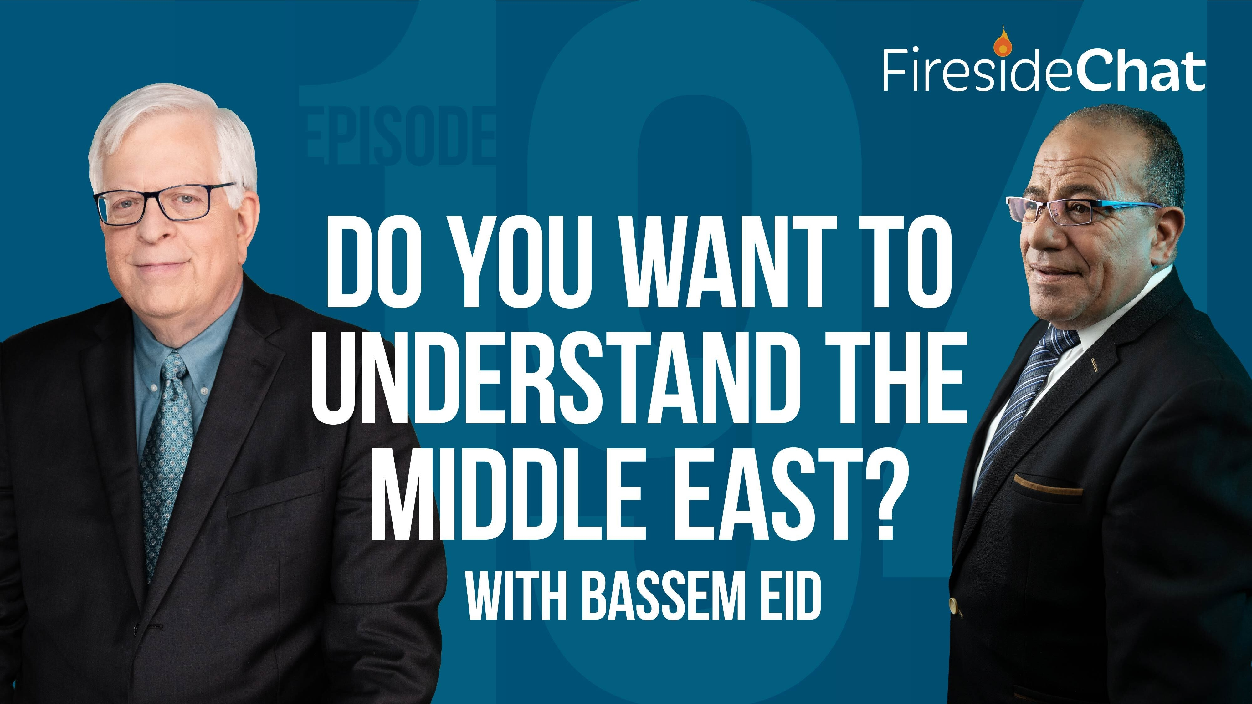 Ep. 194 — Do You Want to Understand the Middle East?